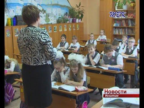 Летом в искитимских школах и детских садах  будут делать капитальный ремонт