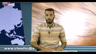 شوف الصحافة: مخطط جزائري لاختراق الحقل الديني بالمغرب | شوف الصحافة