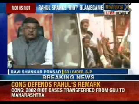 BJP leader Ravi Shankar Prasad speaking on Rahul Gandhi's remark on Gujrat riots- NewsX