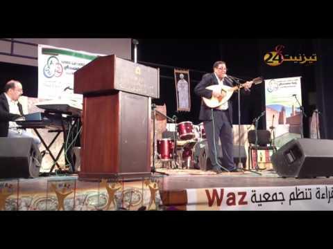 كان يا مكان للشاعر أحمد راشد العلام
