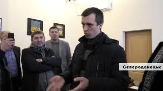Представника нардепа Шахова винесли з приміщення Сєвєродонецької міськради