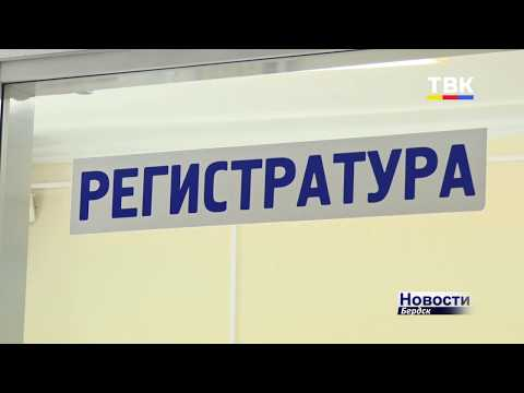 Новая партия вакцины от гриппа поступит в Бердск