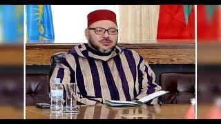بالفيديو..تغييرات واسعة في صفوف الولاة و العمال تنتظر الملك محمد السادس   |   شوف الصحافة