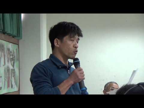 103 0307 反對環保署浮濫放寬土壤重金屬管制標準  晁瑞光第一次發言 - YouTube