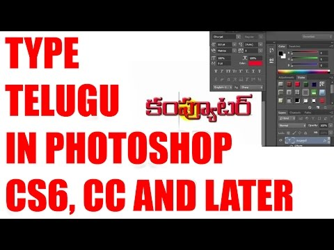 Photoshop cc 2015 vs cs6 crack