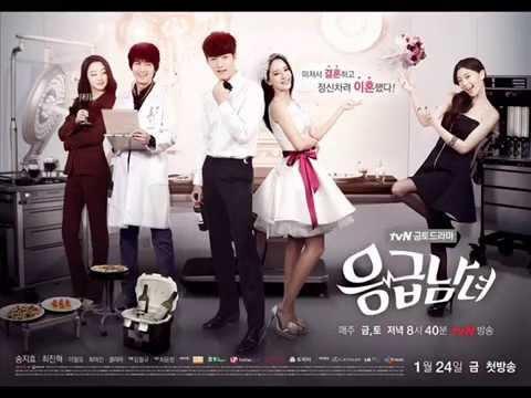 Nhạc phim Oan gia Phòng cấp cứu/Emergency Man And Woman OST 2014