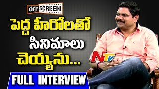 Director Madhura Sreedhar Reddy Exclusive Interview