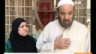 sara khatoun Season 1 Episode 7