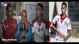 بالفيديو..أسرة نجم الرجاء والمنتخب بدر بانون تفتح قلبها لشوف تيفي   |   حصاد اليوم