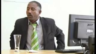 "Dereje - Beder ""ብድር"" (Amharic)"