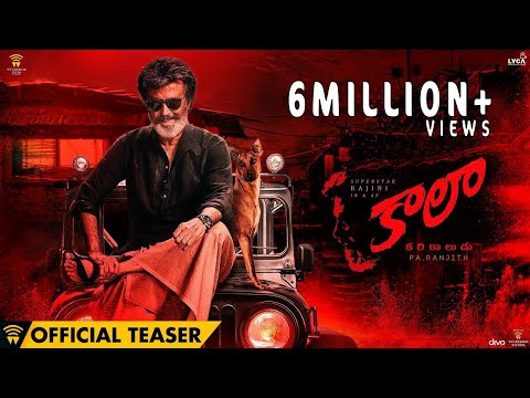 Kaala (Telugu) - Official Teaser