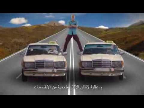 image vidéo اعلان فــاندام على الطريقة المغربية