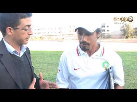 لقاء خاص مع المدرب لحسن أبرامي