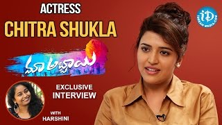 Actress Chitra Shukla Exclusive Interview
