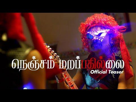 Nenjam Marappathillai - Official Teaser