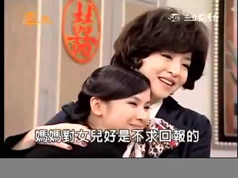 Phim Tay Trong Tay - Tập 419 Full - Phim Đài Loan Online