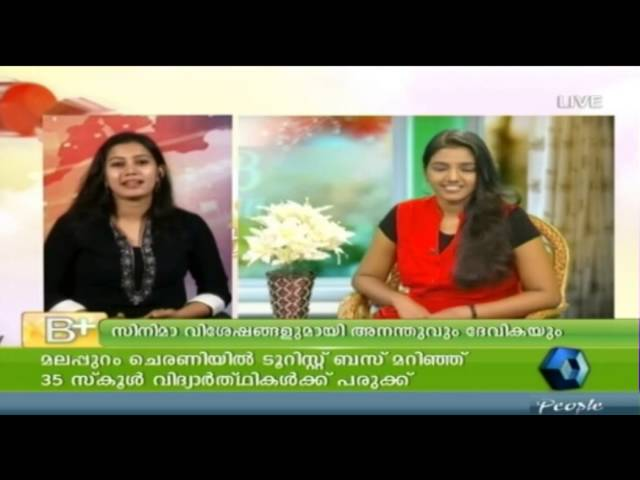 B Positive - Devika sings 'Ishtam Enikishtam'