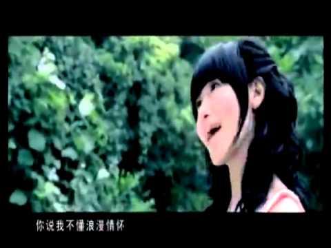Xin dung Xa Em Anh Nhe - Hoa Co Tu [NCT 17634310505030156250].mp4