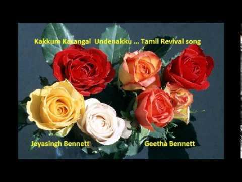Kakkum Karangal an old Tamil convention song