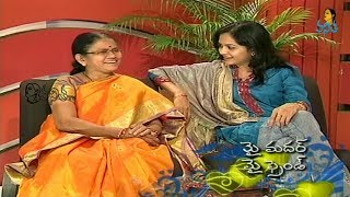 Singer Sunitha with Her Mother | My Mother My Friend