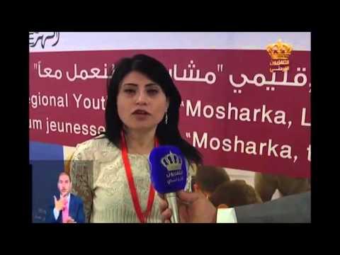 تغطية منتدى الشباب الإقليمي إعلاميا في نشرة الاخبار المحلية في التلفزيون الاردني 01-09-2015-مشروع مشاركة