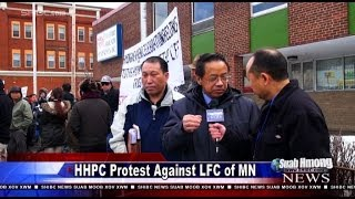 Suab Hmong News: HHPC Protested Against The Leaders Of Lao