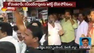 Prof Kodandaram arrested !