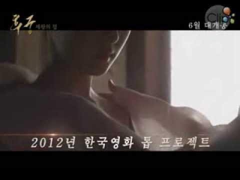Phim làm tình Hàn Quốc quá nóng