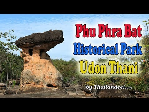 le parc historique de phu phra bat à udon thani
