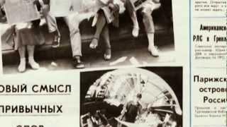 Dino MC 47 feat. ST - Газета большого города