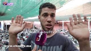 من مراكش.. هذا ما وقع في ساحة جامع لفنا بعد العثور على حقيبتين لمهاجر من جنوب الصحراء |