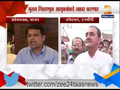 Praful Patel On Devendra Phadanvis Evm Machine Controversey