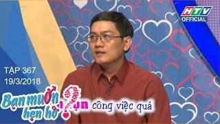 HTV BẠN MUỐN HẸN HÒ | Anh đã sẵn sàng để kết hôn  | BMHH #367 FULL | 19/3/2018