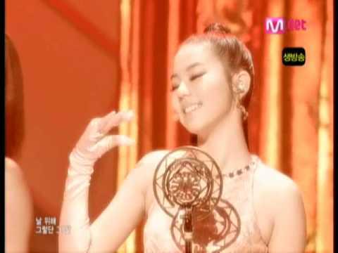 Wonder Girls - Nobody performance