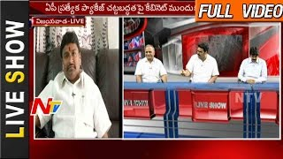 Live Show: JAGAN's first open letter to Chandrababu..