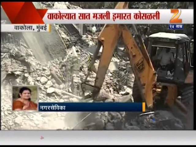 Nagar Sevika Sunena Potnis Phono On Building Collapse