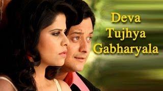 Deva Tujhya Gabharyala Marathi Movie Duniyadari
