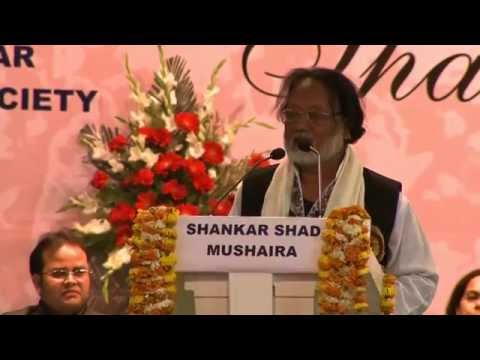49th Shankar-Shad Mushaira