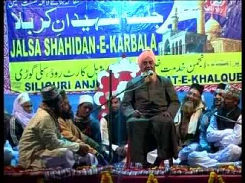 Ashraf nagar muslim BULBUL E BENGAL in Shahida E karbala Jalsa held in (Darbhanga tola)Siliguri