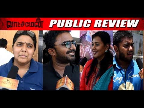Watchman Review From Public - GV Prakash Kumar - VJTamizh - CinebillaTV