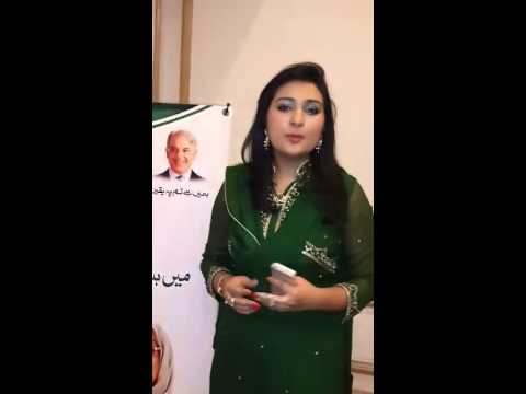Sara Raza Khan  Singer Video Bite Comments For MOON