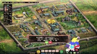 Let's Play Romance Of The Three Kingdoms XII IN ENGLISH