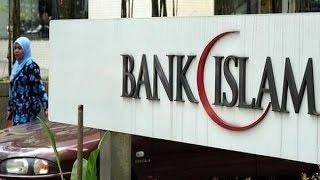 أخيرا.. أول بنك إسلامي في المغرب   |   مال و أعمال