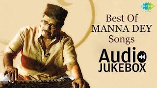 Best Of Manna Dey Songs - Audio Jukebox - Vol 2