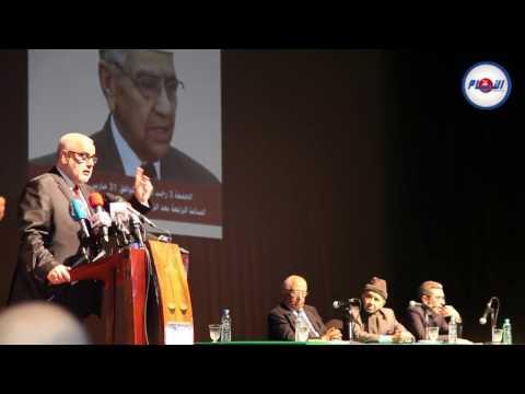 كلمة بنكيران في حفل تأبين امحمد بوستة