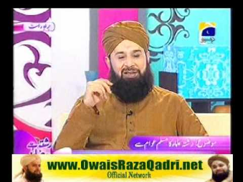 Sehari with Owais Raza Qadri ( Sehr Geo k Sath 15th August 2011)