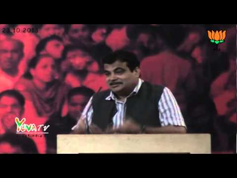 Shri Nitin Gadkari speech on 'A Dialogue for Industrial Problems & Redressal' : 23.10.2013