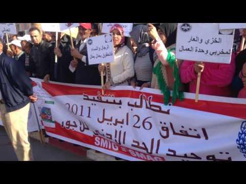 احتجاجات العمال الزراعيين بسوس ضد التهميش والحكرة