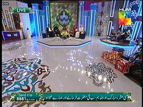 Tehreem Muneeba reciting Naat Iftar Transmission Jashn e Ramazan transmission Show