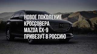 Платный Яндекс.Навигатор, возвращение СХ9 и Сонаты и многое другое // Микроновости 28 апреля - 5 мая. Видео Авто Вести Россия 24.